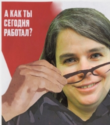 Profesor Grażyna Harkawik