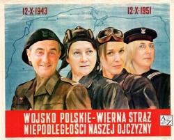 P.p : Andrzej Marzyński, Joanna Lis, Jolanta Kulej, Dorota Tomczak