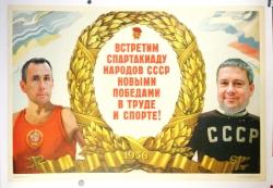 P.p : Dariusz Klisowski, Piotr Gintowt