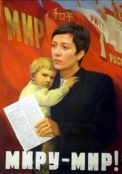 Profesor Agnieszka Regulska