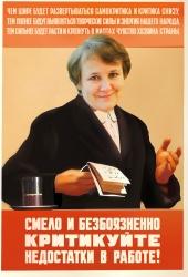profesor Grażyna Szczepańska